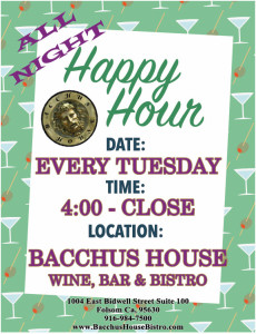 All Night Happy Hour on Tuesdays - 4pm to Close